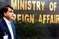 پاکستان نے مذہبی آزادی کی پامالی کے امریکی الزام پر مبنی رپورٹ مسترد ..