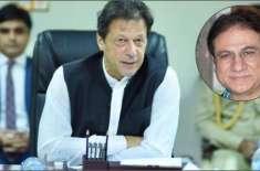 نیب نے وزیراعظم عمران خان کے معاون خصوصی یوسف بیگ مرزا کے خلاف تحقیقات ..
