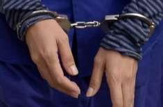 اسلام آ باد اینٹی کا ر لفٹنگ سیل پولیس کی کا رروائی