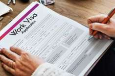 اومان میں ملازمت کے خواہش مندوں کے لیے بُری خبر آ گئی
