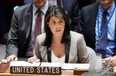 پاکستان کو ایک ڈالر بھی نہیں دینا چاہیے،امریکی سفیر نکی ہیلے کی ہرزہ ..
