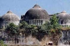 بابری مسجد کیس ،بھارتی سپریم کورٹ نے انتہا پسند ہندووں کو بڑا جھٹکا ..