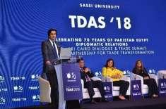 پاکستان چین کے تعاون سے گوادر پورٹ کو دنیا کی جدید ترین بندرگاہ بنا ..