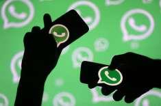 راس الخیمہ: لڑکی کو جنسی تعلقات کے لیے مجبور کرنے والا شخص پولیس کی ..