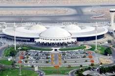 شارجہ ائیرپورٹ پر سامان کے لیے نئے اصول و ضوابط متعارف کروا دئیے گئے