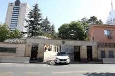 خودکش حملے کا خطرہ، ترکی میں ایرانی سفارتخانہ خالی کرالیا گیا