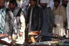 کالعدم تنظیم بلوچستان ریپبلکن آرمی کے کمانڈر نے 70 ساتھیوں کے ہمراہ ..