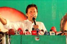 Saad rafeeq and Ishaq Dar is Next: Imran Khan on Haneef Abbasi's life imprisonment