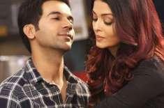راج کمار کے فلم ''پھنے خان '' سے کردار کی جھلک جاری