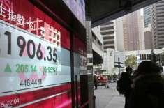 ہانگ کانگ سٹاکس میں کاروبار کے دوران اضافہ