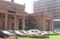 اسٹیٹ بینک بین الاقوامی اینٹی کرپشن ڈے پر 50 روپے کا یادگاری سکہ جاری ..