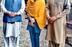 اسلام آباد ہائی کورٹ میں محمد نواز شریف ، مریم نواز اور کیپٹن (ر) محمد ..