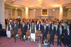 سعودی عرب کے دارالحکومت ریاض میں سفارت خانہ پاکستان اور بزم ریاض کے ..