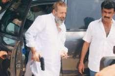 عدالت نے چوہدری اسلم قتل کیس میں نامزد ملزم ظفر عرف سائیں کو پولیس مقابلہ ..