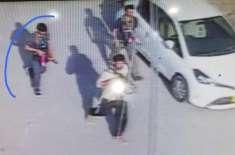 کراچی میں چینی قونصل خانے پر حملے میں ملوث سہولت کار کا سُراغ لگا لیا ..