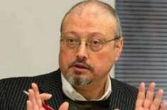 سعودی صحافی جمال خاشقجی کے استنبول میں قتل کی مبینہ ریکارڈنگ فراہم ..