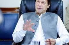 وزیر اعظم عمران خان نے وزرا سے 60دن کی کارکردگی رپورٹ طلب کر لی