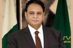 لیسکو نے لاہور چیمبر میں اپنا سہولیاتی ڈیسک قائم کردیا