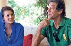 یوٹرن کے معاملے پر ریحام خان کا  ردعمل
