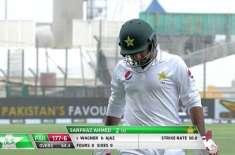 Pakistan 225/8 at Tea. lead by 72 runs