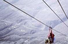 راس الخیمہ: دُنیا کی سب سے لمبی زِپ لائن بند کر دی گئی