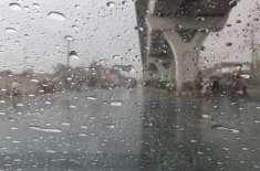 معمول سے کم بارشوں کے بعد رونما ہونیوالی صورتحال کی باعث ملک میں خشک ..