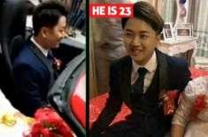 38 سالہ خاتون نے 23 سالہ لڑکے سے محبت کی  شادی کرنے کے لیے اس کے گھر والوں ..