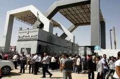 اسرائیل کا غزہ کی سرحدی کراسنگ کھولنے کا فیصلہ