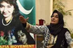 امریکا نے ریمنڈ ڈیوس اور بریگیڈیر برگ کے بدلے عافیہ صدیقی دینے کی پیشکش ..