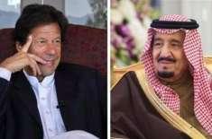 سعودی عرب سے ادھار تیل ملنے میں مزید تاخیر
