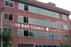 پنجاب بار کونسل نے 76 وکلاء کی ڈگریاں جعلی ثابت ہونے پر کارروائی کا آغاز ..