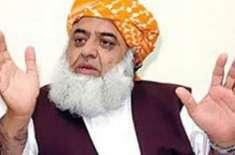 پاکستان کا جغرافیہ تبدیل کرنے کی سازش کی جارہی ہے ،مولانا فضل الرحمن