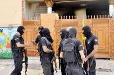 خیبرپختونخوا میں دہشت گردی کا منصوبہ ناکام ، 4 دہشت گرد گرفتار