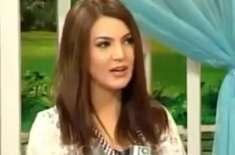 ریحام خان کی بنگلادیشی،افغان مہاجرین کوشہریت دینے پرتنقید