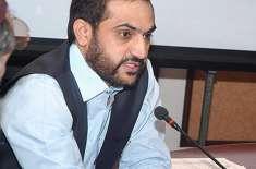 بلوچستان صوبائی اسمبلی کے میر عبدالقدوس بزنجو 39ووٹ لیکرنئے سپیکر منتخب ..