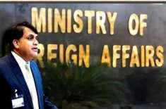 پاکستان دوحا میں امریکہ اور طالبان کے درمیان مذاکرات میں شریک نہیں ..