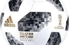 فٹ بال ورلڈ کپ سیالکوٹ کی معروف کمپنی TELSTAR-18 سے کھیلا گیا جو سیالکوٹ ..