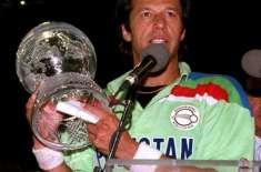قومی ٹیم کے سابق کپتان عمران خان 68 برس کے ہوگئے
