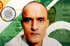 بھارت نے کلبھوشن جادیو کی شہریت کا ہی اعتراف نہیں کیا تو قونصلر رسائی ..
