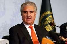 کابل ،ْ شاہ محمود قریشی نے انسدادِ دہشت گردی کے حوالے سے مشترکہ مفاہمتی ..