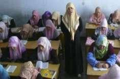مسلم اقلیت کی تعلیم کے ذریعے اصلاح کی جائے،چینی داخلی سلامتی ایجنسی