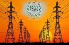 عوام پر بجلی بم گرا دیا گیا، نیپرا نے بجلی کی قیمت میں اضافے کی منظوری ..