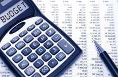 پنجاب حکومت نے مالی سال 2018-19ء کیلئے 20کھرب 26ارب 51کروڑ روپے مالیت کے حجم ..