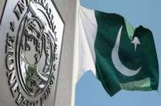 پاکستان اور آئی ایم ایف کے درمیان مذاکرات کامیابی سے آگے بڑھ رہے ..