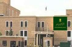 الیکشن کمیشن نے صدارتی انتخاب کے لئے پریذائیڈنگ آفیسران کی تقرری ..
