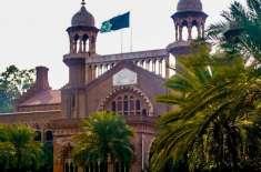 لاہور ہائی کورٹ میں یومِ آزادی کے حوالے سے پرچم کشائی کی تقریب پرسوں ..