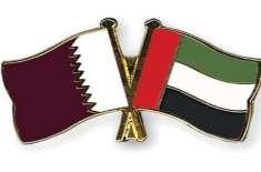 قطر دہشت گردی کے معاونین کی جنت ہے ،اماراتی سفیر