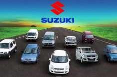 سوزوکی مہران کی پیداوار بند، پاک سوزوکی نے ایک نئی اور سستی گاڑی کی ..