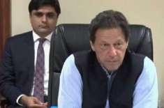 وزیر اعظم عمران خان وزارت عظمیٰ سے مستعفی ہو جائیں گے