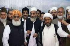 ایم ایم اے نے مسلم لیگ ن کے ساتھ سیاسی اتحاد بنانے کا اشارہ دے دیا